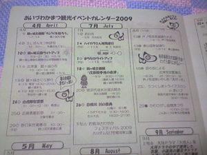 Akabee091029