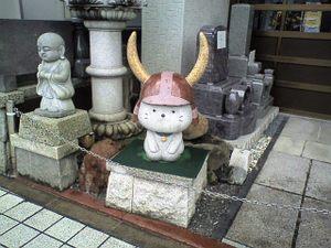 Hikonyan03