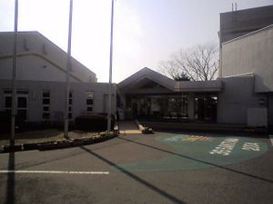 Sakitamashisekimuseum