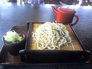 Yamatosoba