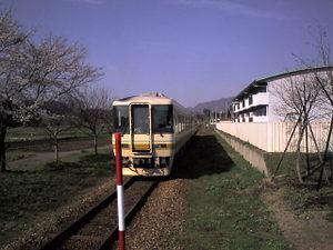 Yagoshimast06