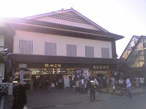 Tsurugajokaikan