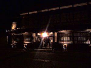 Shibukawatonya