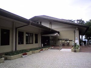 Kenjimiyazawakinenkan