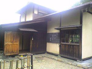 Rasuchijinkyokai