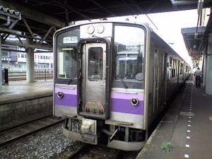Ichinosekist3