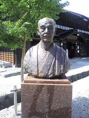 Kunioyanagita