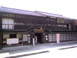 Tohnomukashibanashimura2