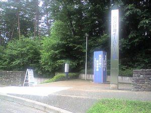 Miyazawakenjiihatobukan1