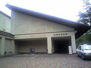Hanamakicitymuseum