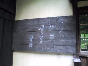 Rasuchijinkyokai3