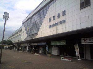 Shinhanamakist1