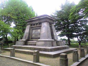 Moriokajoato