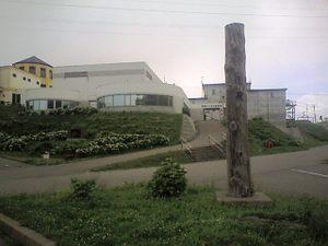 Michinoekiminmaya