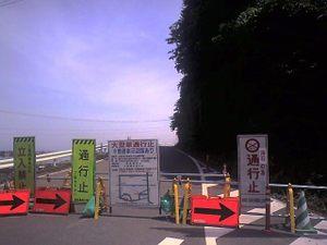Kitayamazaki2