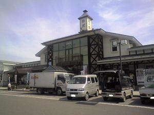 Michinoekinoda1