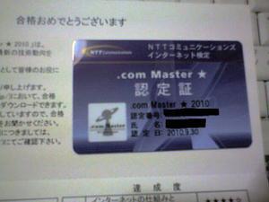Com_master