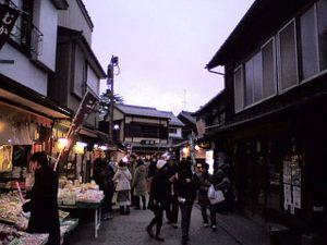 Kashiyayokocho