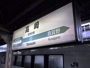 Takasakist