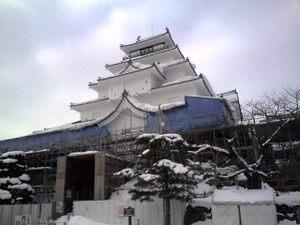 Tsurugajo7