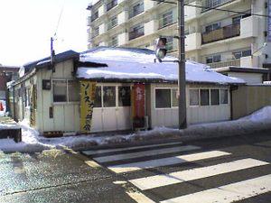 Shirokujakushokudo