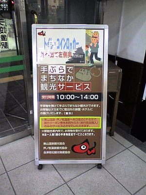 Akabee12