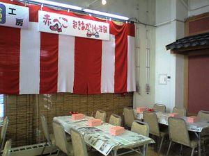 Akabee17
