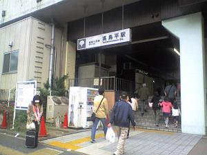 Takashimadairast