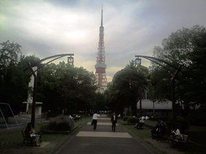 Tokyotoweratshibapark