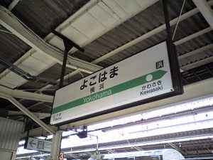 Yokohamast