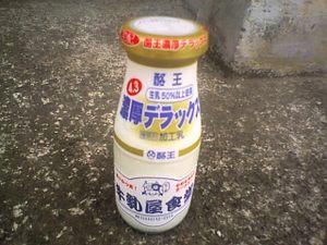 Milkofgyunyuyashokudo