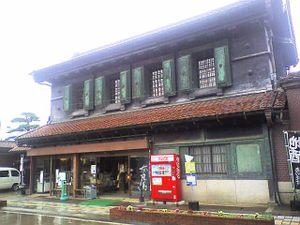 Kaihonkekurazashiki02_2