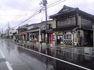 Kitakatacity02