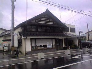 Kitakatacity03