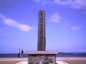 Omazaki