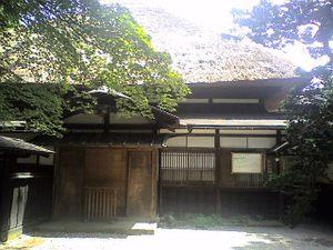 Kakunodatebukeyashiki