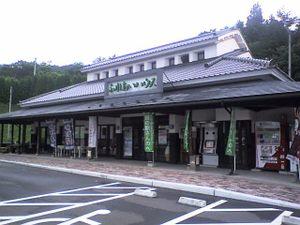 Michinoekisannohe01