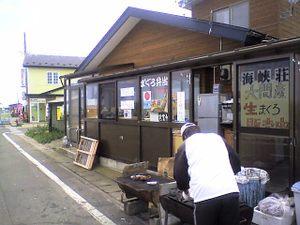 Kaikyoso