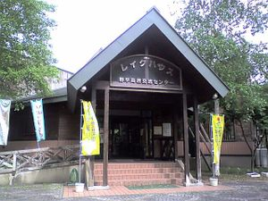 Michinoekikawauchilake