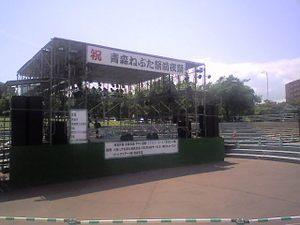 Aomorinebuta02