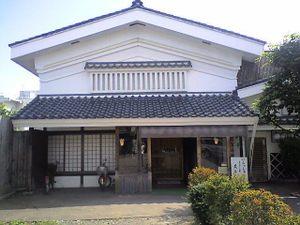 Kurayoshi01