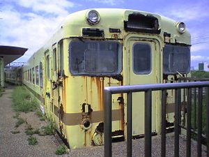 Trainrestroom