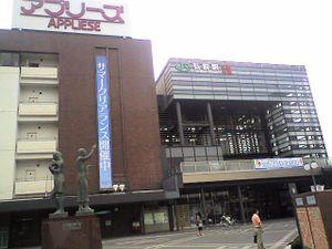 Hirosakist02