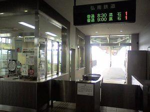 Hirosakist11