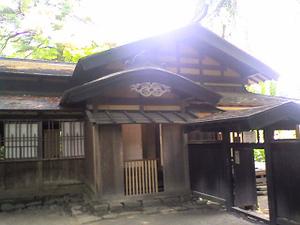 Kakunodateiwahashike