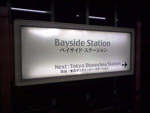 Baysidestation