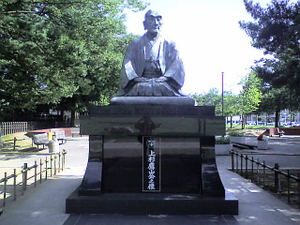 Uesugiyozan01