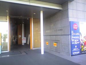 Uesugimuseum01