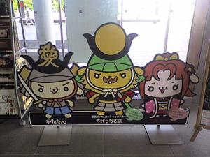 Uesugimuseum02