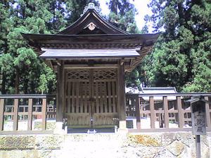 Kagekatsubyosho